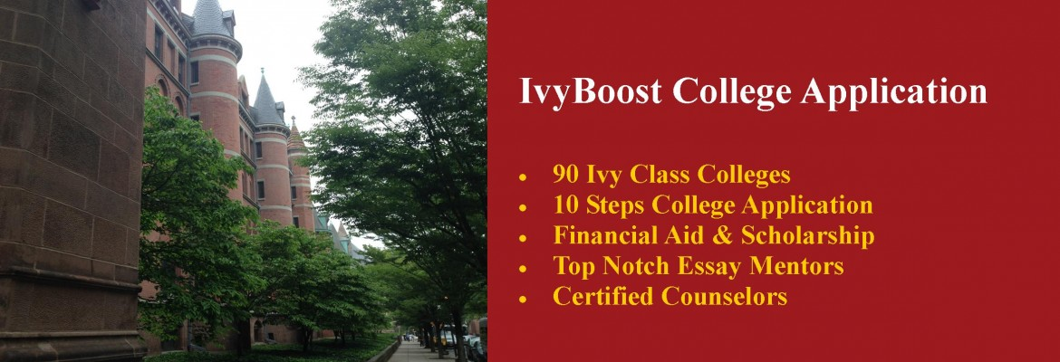 IvyBoost College Application